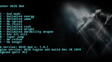 S.T.A.L.K.E.R.: Shadow of Chernobyl: Трейнер/Trainer (+12) [OGSR Mod 1.7] {LIRW / GHL}