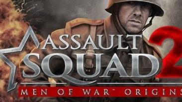Assault Squad 2: Men of War Origins: Трейнер/Trainer (+5) [3.260.0] {MrAntiFun}