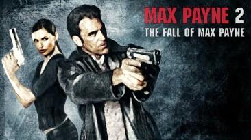 Remedy никогда не планировала делать продолжение Max Payne 2