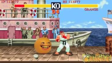 Надоедливый апельсин против игры : Street Fighter