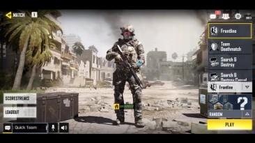 Call of Duty:Mobile Она вышла!100% разрыв PlayerUnknown's Battlegrounds?