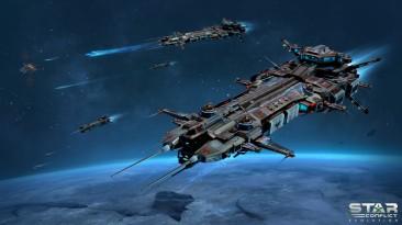 Бонусы на выходных и тестовый сервер Star Conflict