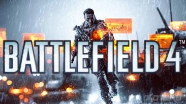 Песня про Battlefield.