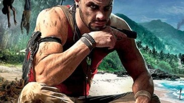 Far Cry 3: Classic Edition: Сохранение/SaveGame (Пройдена только сюжетная часть) [PS4]