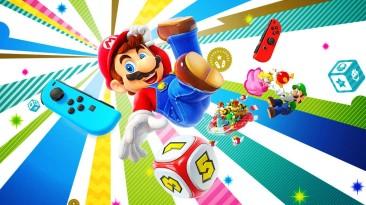 Здорово, великолепно. Обзор Super Mario Party