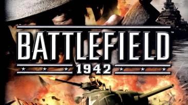 У DICE юбилей: студии исполнилось 25 лет, серии Battlefield - 15 лет