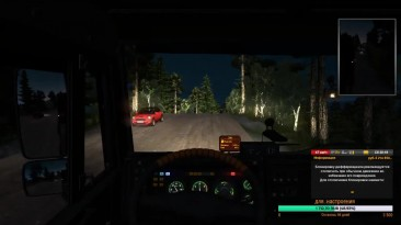 Euro Truck Simulator 2 Суровая Сибирь..R1 Бот Люся со справкой.