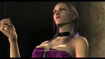 """Devil May Cry 4 """"Trish UMVC3 Pink"""""""