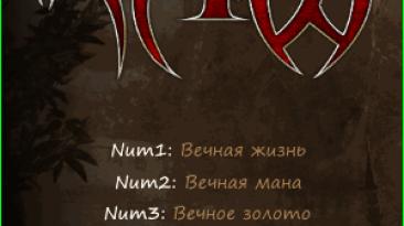 R.A.W. Realms of Ancient War Трейнер/Trainer (+5) [1.0u2] {KROCKI}
