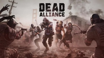 DEAD ALLIANCE - трейлер   E3 2017
