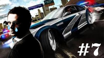 Need for Speed: Most Wanted | Вспомним прошлое