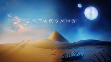 Дебютный трейлер Starsand - пустынная выживалка выходит в 4 квартале 2021 года