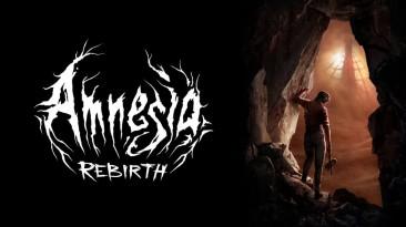 Вышел патч Amnesia Rebirth 1.2, добавляющий поддержку модов