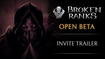 На выходных пройдет открытое бета-тестирование изометрической MMORPG Broken Ranks