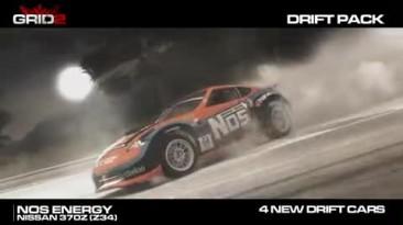 GRID 2 Drift Pack - трейлер нового DLC
