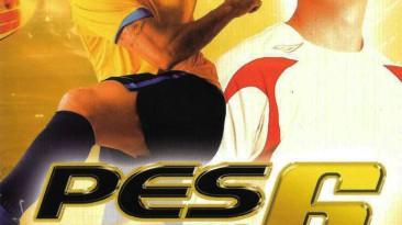Pro Evolution Soccer: Редактор игроков, трансферов и т.д. [Fan Editor 6]