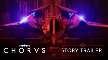 Космический боевой шутер Chorus получил новый трейлер