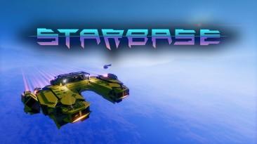 Разработчики из Frozenbyte выпустили свою космическую песочницу Starbase в раний доступ Steam