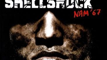 Shellshock: Nam 67: Трейнер (+2)