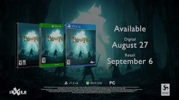 Объявлена дата выхода Bard's Tale 4 Director's Cut
