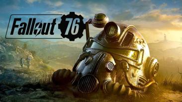 """Тодд Говард о запуске Fallout 76: """"Было очень мало вещей, с которыми мы не облажались"""""""