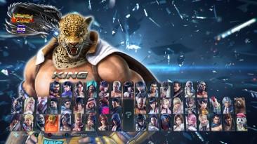 Tekken 7: Unlocker (Доступ к основным персонажам)