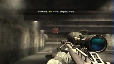"""Call of Duty 4: Modern Warfare """"Снайперский мод"""""""