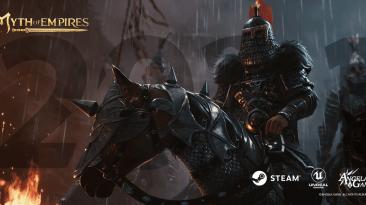 Стартовал закрытый бета-тест Myth of Empires - последняя возможность присоединиться