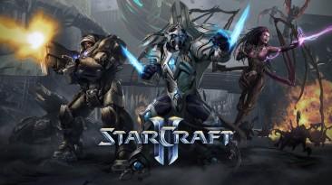 В Starcraft 2 начался новый ладдерный сезон
