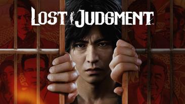 16 минут геймплея Lost Judgment
