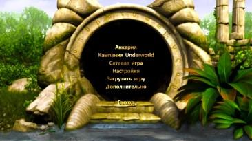 """Sacred Underworld """"Sacred: Faithful Mod [1.6R]"""""""