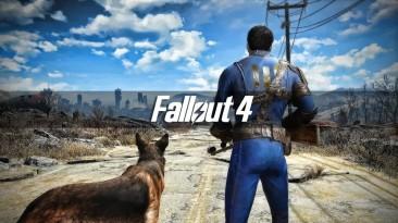 В Fallout 4 и Fallout: New Vegas добавили поддержку Vulkan через враппер
