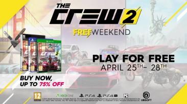 Crew 2 - бесплатные выходные с 25 по 28 апреля
