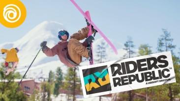 Трейлер Riders Republic посвящён кастомизации