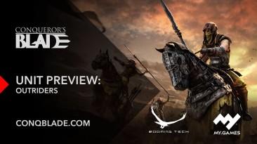 В новом сезоне в Conqueror's Blade развернется битва за Пограничье, будут добавлены три новых отряда