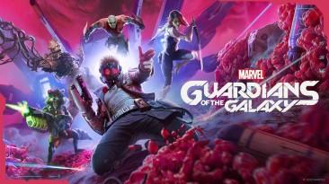 Новый трейлер к выходу Marvel's Guardians of the Galaxy