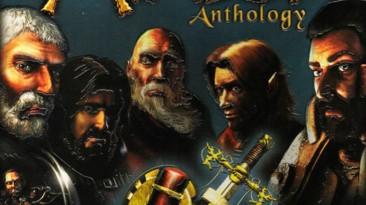 Siege of Avalon [cheats]