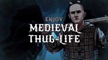 """Играем в """"средневековое GTA"""" бесплатно. Доступен пролог Rustler"""
