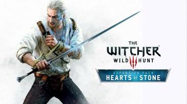 The Witcher 3: Wild Hunt / Ведьмак 3:Лучшая база консольных команд с описанием и характеристиками.(Обновлено + каменные сердца)