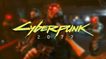 Похоже, CD Projekt RED начали внутренние тесты нового обновления для Cyberpunk 2077