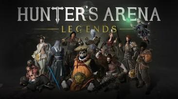 В раннем доступе Steam вышла Hunter's Arena: Legends