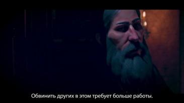 """Дополнение """"Rusviet Revolution"""" стало доступно в Iron Harvest"""