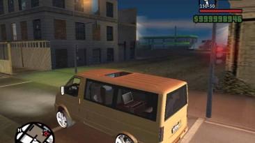 """Grand Theft Auto: San Andreas """"ГАЗ-2217 """"Соболь-Баргузин"""""""""""