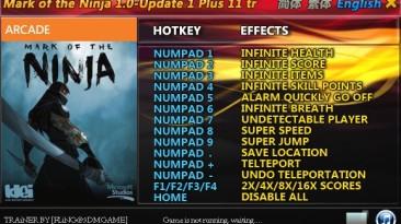 Mark of the Ninja: Трейнер/Trainer (+11) [1.0 - Update 1] {FLiNG}