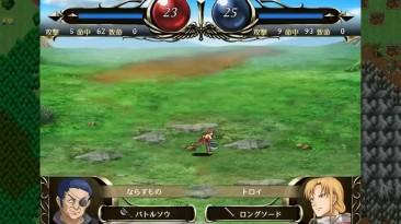 Vestaria Saga выйдет за пределами Японии