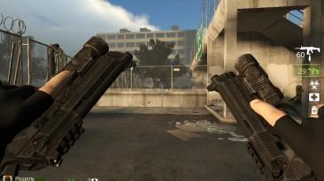 """Left 4 Dead 2 """"Ultra Weapon ModPack"""""""