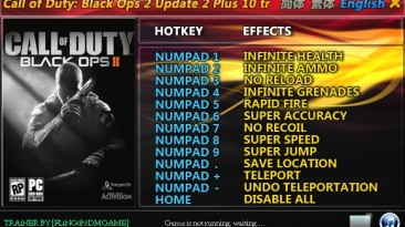 Call of Duty - Black Ops 2: Трейнер/Trainer (+10) [Update 2: Fixed Version] {FLiNG}