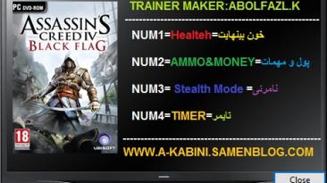 Assassin's Creed IV Black Flag: Трейнер/Trainer (+4) [1.0] {Abolfazl.k}