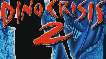 Dino Crisis 2: HEX-Коды [Akella] (P) {KROCKI}