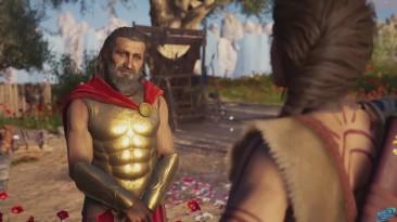 Assassin's Creed Odyssey - Судьба Атлантиды (Битва с Леонидасом)
